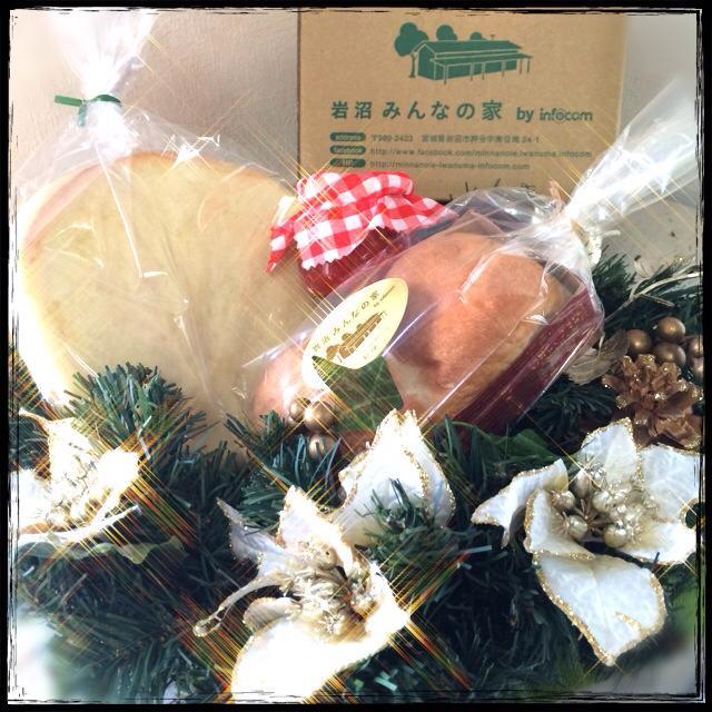 クリスマス米粉セット